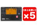 【まとめ買い】KORG TM-60 ブラック [TM-60-BK] 5個セット(新品)【送料無料】