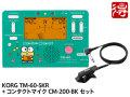 KORG TM-60 けろけろけろっぴ [TM-60-SKR] + CM-200-BK セット(新品)【送料無料】【ゆうパケット利用】