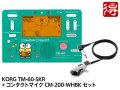 KORG TM-60 けろけろけろっぴ [TM-60-SKR] + CM-200-WHBK セット(新品)【送料無料】【ゆうパケット利用】