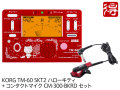 KORG TM-60 ハローキティ TM-60-SKT2 + コンタクトマイク CM-300-BKRD セット(新品)【送料無料】【ゆうパケット利用】