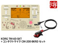 KORG TM-60 ハローキティ [TM-60-SKT Hello Kitty] + CM-200-BKRD セット(新品)【送料無料】【ゆうパケット利用】