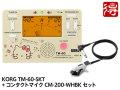 KORG TM-60 ハローキティ [TM-60-SKT Hello Kitty] + CM-200-WHBK セット(新品)【送料無料】【ゆうパケット利用】