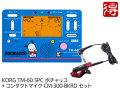 KORG TM-60 ポチャッコ TM-60-SPC + コンタクトマイク CM-300-BKRD セット(新品)【送料無料】【ゆうパケット利用】