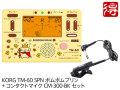 KORG TM-60 ポムポムプリン TM-60-SPN + コンタクトマイク CM-300-BK セット(新品)【送料無料】【ゆうパケット利用】