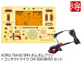 KORG TM-60 ポムポムプリン TM-60-SPN + コンタクトマイク CM-300-BKRD セット(新品)【送料無料】【ゆうパケット利用】