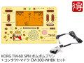 KORG TM-60 ポムポムプリン TM-60-SPN + コンタクトマイク CM-300-WHBK セット(新品)【送料無料】【ゆうパケット利用】
