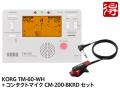 KORG TM-60 ホワイト [TM-60-WH] + CM-200-BKRD セット(新品)【送料無料】【ゆうパケット利用】
