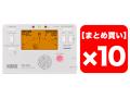 【まとめ買い】KORG TM-60 ホワイト [TM-60-WH] 10個セット(新品)【送料無料】