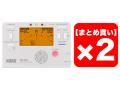 【まとめ買い】KORG TM-60 ホワイト [TM-60-WH] 2個セット(新品)【送料無料】