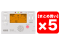 【まとめ買い】KORG TM-60 ホワイト [TM-60-WH] 5個セット(新品)【送料無料】