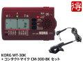 KORG 筝 専用チューナー 調べ WT-30K + CM-300-BK セット(新品)【送料無料】【ゆうパケット利用】