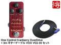 【国内正規品】One Control Cranberry OverDrive + VOX VGS-30 セット(新品)【送料無料】