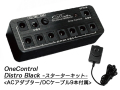 One Control Distro [All In One Pack/スターターキット] Black(新品)【送料無料】