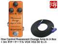 【国内正規品】One Control Fluorescent Orange Amp In A Box + VOX VGS-30 セット(新品)【送料無料】