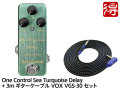 【国内正規品】One Control Sea Turquoise Delay + VOX VGS-30 セット(新品)【送料無料】