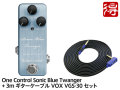 【国内正規品】One Control Sonic Blue Twanger + VOX VGS-30 セット(新品)【送料無料】