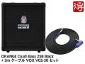 【即納可能】ORANGE Crush Bass 25B Black + 3m ケーブル VOX VGS-30 セット(新品)【国内正規流通品】【送料無料】