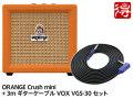 【即納可能】ORANGE Crush mini + VOX VGS-30セット(新品)【国内正規流通品】【送料無料】