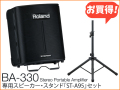 Roland BA-330 + 専用スタンド ST-A95 セット(新品)【送料無料】
