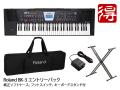 Roland BK-3 エントリーパック(新品)【送料無料】