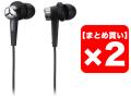 【まとめ買い】Roland CS-10EM 2個セット(新品)【送料無料】