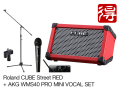 Roland CUBE Street RED [CUBE-ST-R] + AKG WMS40 PRO MINI VOCAL SET(新品)【送料無料】