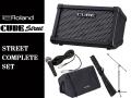 Roland CUBE STREET/CUBE-ST(ブラック) [路上ライブコンプリートセット](新品)【送料無料】