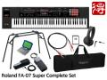 【即納可能】Roland FA-07 Super Complete Set(新品)【送料無料】