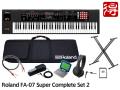 【即納可能】Roland FA-07 Super Complete Set 2(新品)【送料無料】
