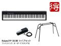 【即納可能】Roland FP-30 ブラック [FP-30-BK] ライブセット(新品)【送料無料】