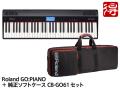 【即納可能】Roland GO:PIANO [GO-61P] + 純正ソフトケース CB-GO61 セット(新品)【送料無料】
