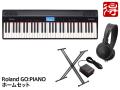 【即納可能】Roland GO:PIANO [GO-61P] ホームセット(新品)【送料無料】