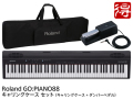 【即納可能】Roland GO:PIANO88 GO-88P キャリングケース セット(新品)【送料無料】