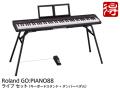 【即納可能】Roland GO:PIANO88 GO-88P ライブ セット(新品)【送料無料】