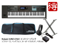 Roland JUNO-DS61 エントリーパック(新品)【送料無料】