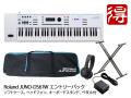 Roland JUNO-DS61W エントリーパック(新品)【送料無料】
