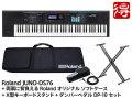 【即納可能】Roland JUNO-DS76 + 両肩に背負えるソフトケース + X型キーボードスタンド + DP-10 セット(新品)【送料無料】