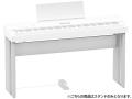 【即納可能】Roland FP-90専用スタンド KSC-90 ホワイト [KSC-90-WH](新品)【送料無料】