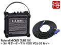 【即納可能】Roland MICRO CUBE GX ブラック [M-CUBE GX] + 3m ギターケーブル VOX VGS-30 セット(新品)【送料無料】