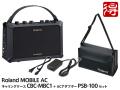 Roland MOBILE AC + 純正キャリングケース CB-MBC1 + 純正ACアダプター PSB-100 セット(新品)【送料無料】