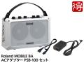 Roland MOBILE BA + 純正ACアダプター PSB-100 セット(新品)【送料無料】