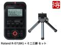 【即納可能】Roland R-07 ブラック + ミニ三脚 セット(新品)【送料無料】