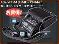 Roland R-44 [R-44E] + 純正キャリングケース「CB-R44」セット(新品)【送料無料】