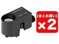 【まとめ買い】Roland RT-30K 2個セット(新品)【送料無料】