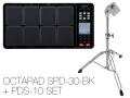 Roland OCTAPAD SPD-30-BK [ブラックモデル] + パッドスタンド「PDS-10」セット(新品)【送料無料】