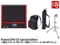 Roland SPD-SX Special Edition + 純正スタンド PDS-10 + 純正ソフトケース CB-HPD セット(新品)【送料無料】