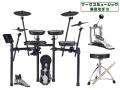 【MARKS限定モデル】Roland V-Drums TD-07KX-SM スタンダードセット(新品)【送料無料】