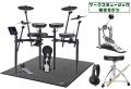 【MARKS限定モデル】Roland V-Drums TD-07KX-SM ドラムマットセット(新品)【送料無料】