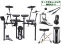 【MARKS限定モデル】Roland V-Drums TD-07KX-SM モニターアンプセット1(新品)【送料無料】