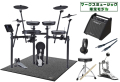 【MARKS限定モデル】Roland V-Drums TD-07KX-SM コンプリートセット(新品)【送料無料】